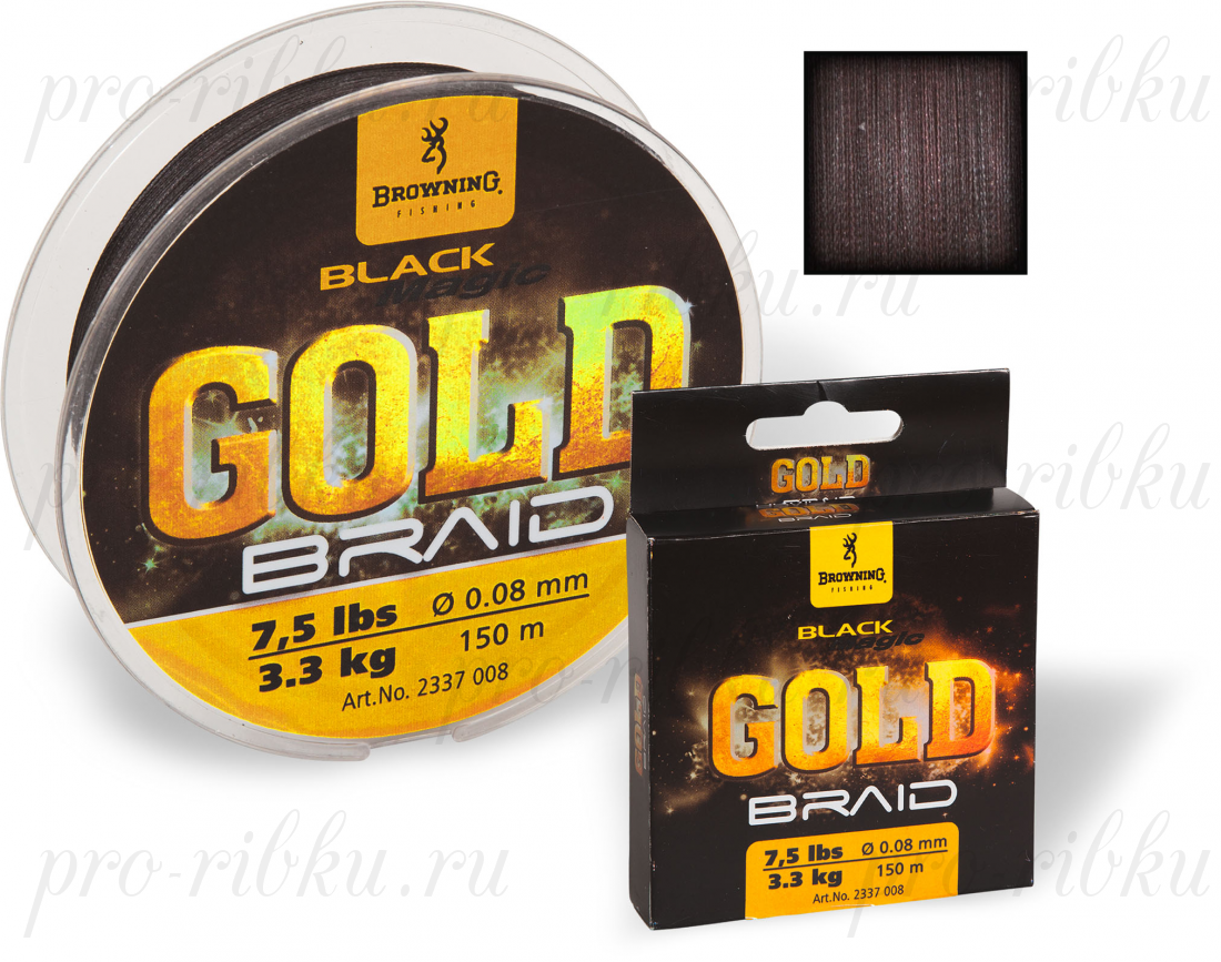 Плетеный шнур Browning Black Magic Gold Braid, диаметр 0,08мм, длина 150 м
