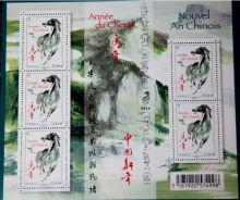 Почтовая открытка France - Annee du Cheval