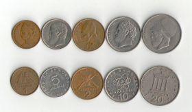 ГРЕЦИЯ - набор 5 монет 1976-1996 Перикл, Демокрит, Аристотель, Караискакис, Канарис