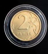 2 РУБЛЯ 2003 ГОДА, ОРИГИНАЛ, РЕДКИЙ, ОТЛИЧНЫЙ СОХРАН, В КОЛЛЕКЦИЮ