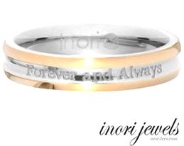 """Женское кольцо Inori """"Всегда и навечно"""""""