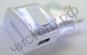 СЗУ REMAX с 1 USB выходом 5V 1А без упак. Реплика