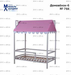 Кровать-домик Домовенок №6, 2 размера