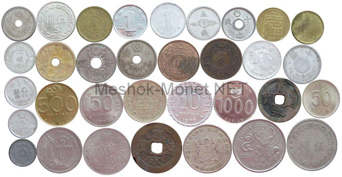 Набор монет Азии (33 монеты)