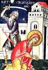 Икона Иулиания Никомидийская (копия старинной)