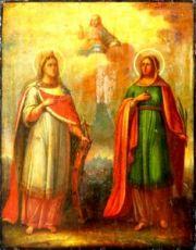 Екатерина и Капитолина Каппадокийские (копия старинной иконы)