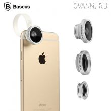 Набор линз Baseus Mini lens Pro для iPhone 6/6s и 6/6s Plus Sugent-LE01 3in1