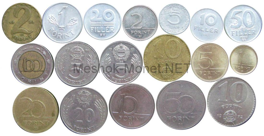 Набор монет Венгрии (18 монет)