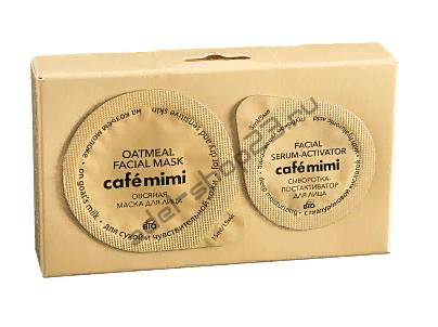 Кафе Красоты - Овсяная маска для лица на козьем молоке для сухой и чувствительной кожи