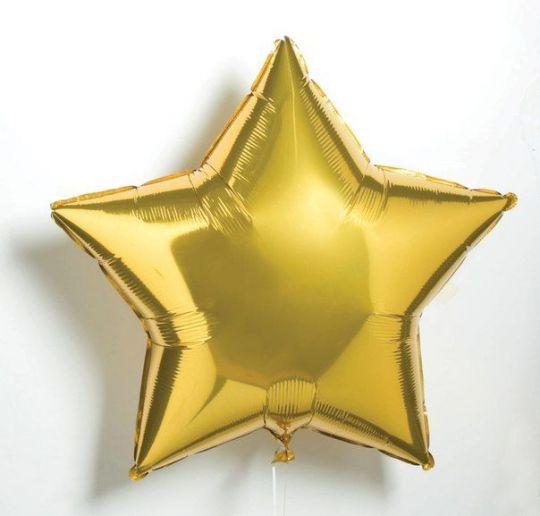 Звезда золотая большая шар фольгированный с гелием