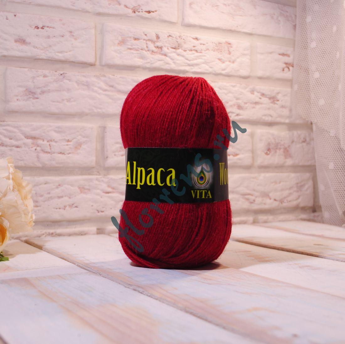 Пряжа Alpaca Wool / 2957 т. красный