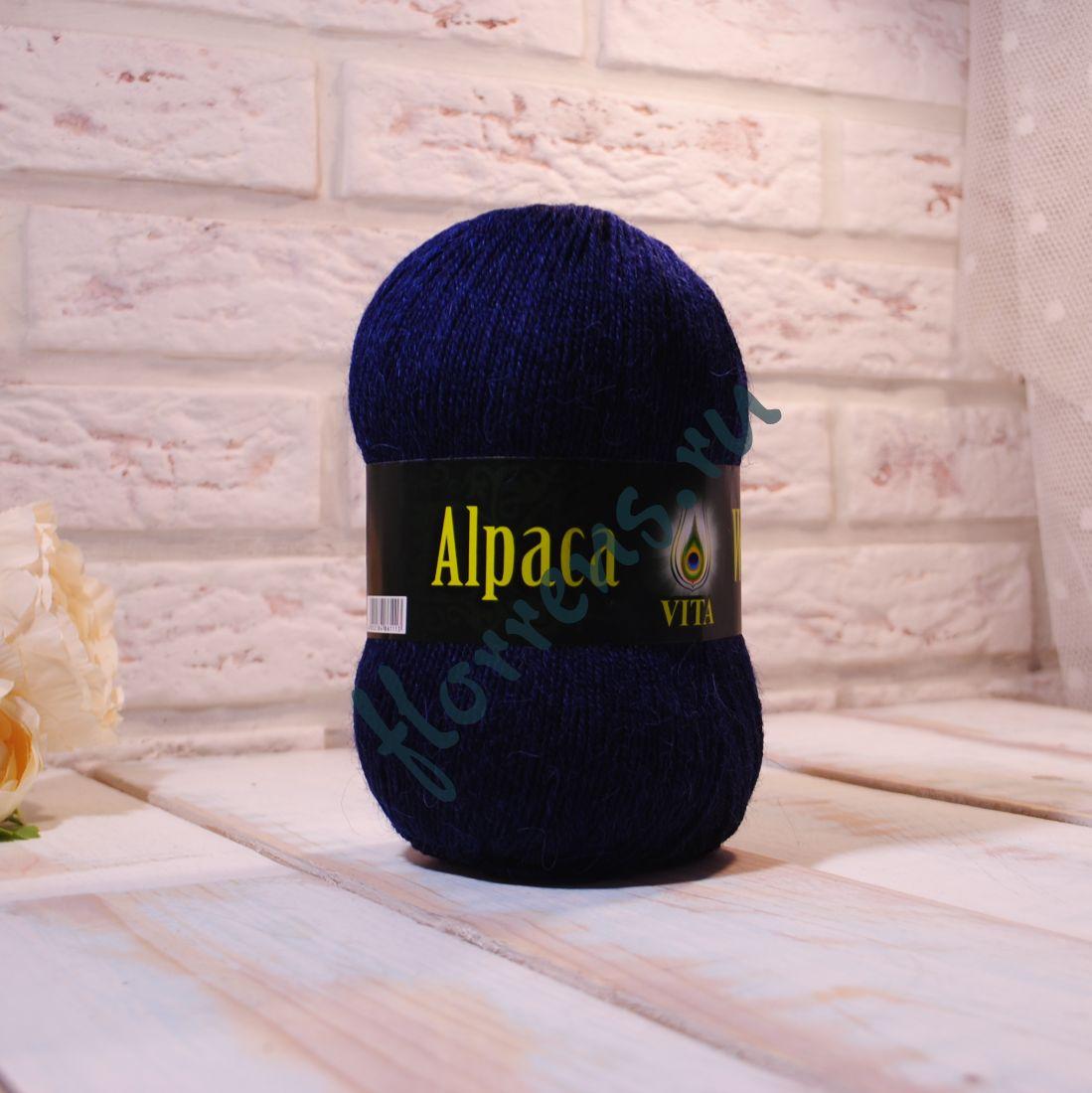 Пряжа Alpaca Wool / 2962 т.синий