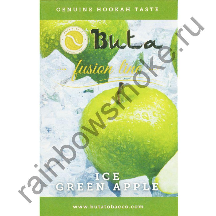 Buta Fusion 50 гр - Ice Green Apple (Ледяное Зеленое Яблоко)