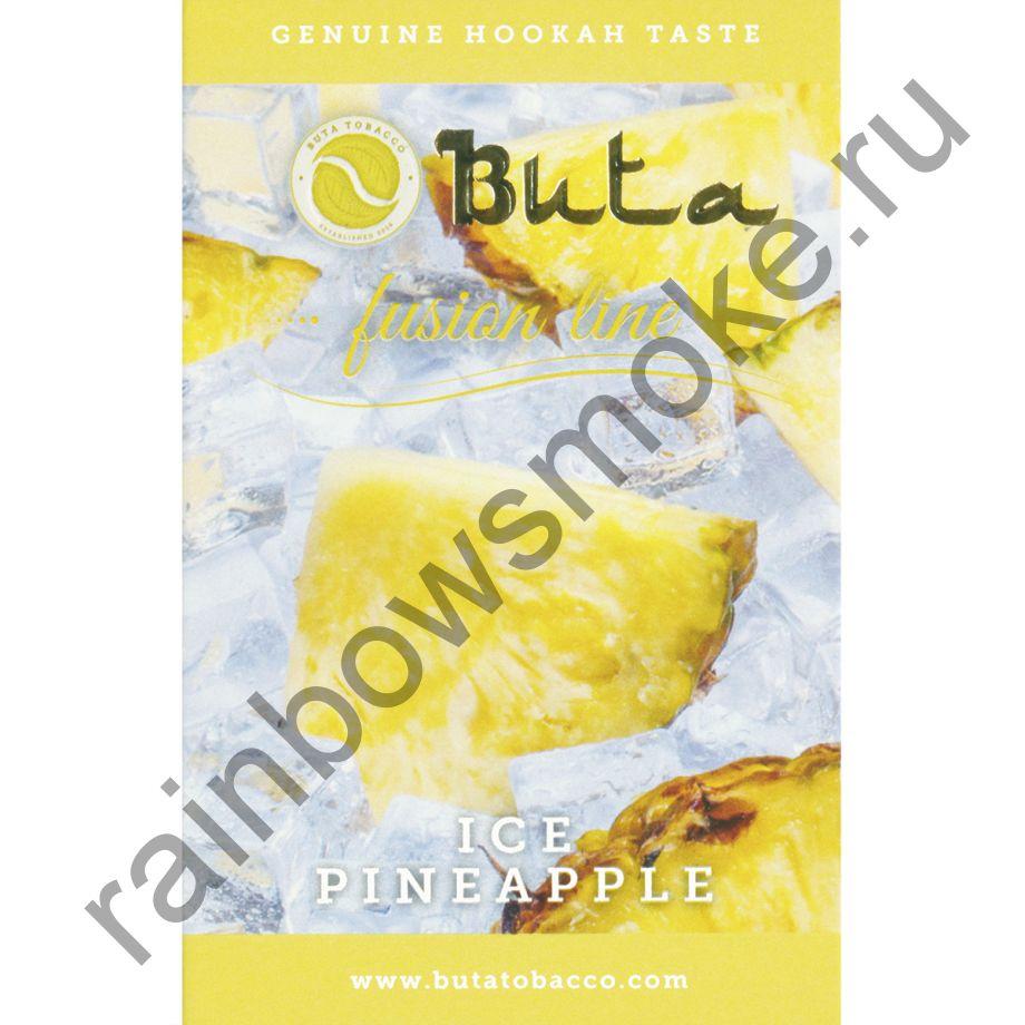 Buta Fusion 50 гр - Ice Pineapple (Ледяной Ананас)