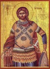Икона Артемий Антиохийский