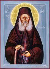 Икона Иосиф Исихаст