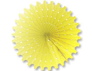 Фант бумажный желтого цвета