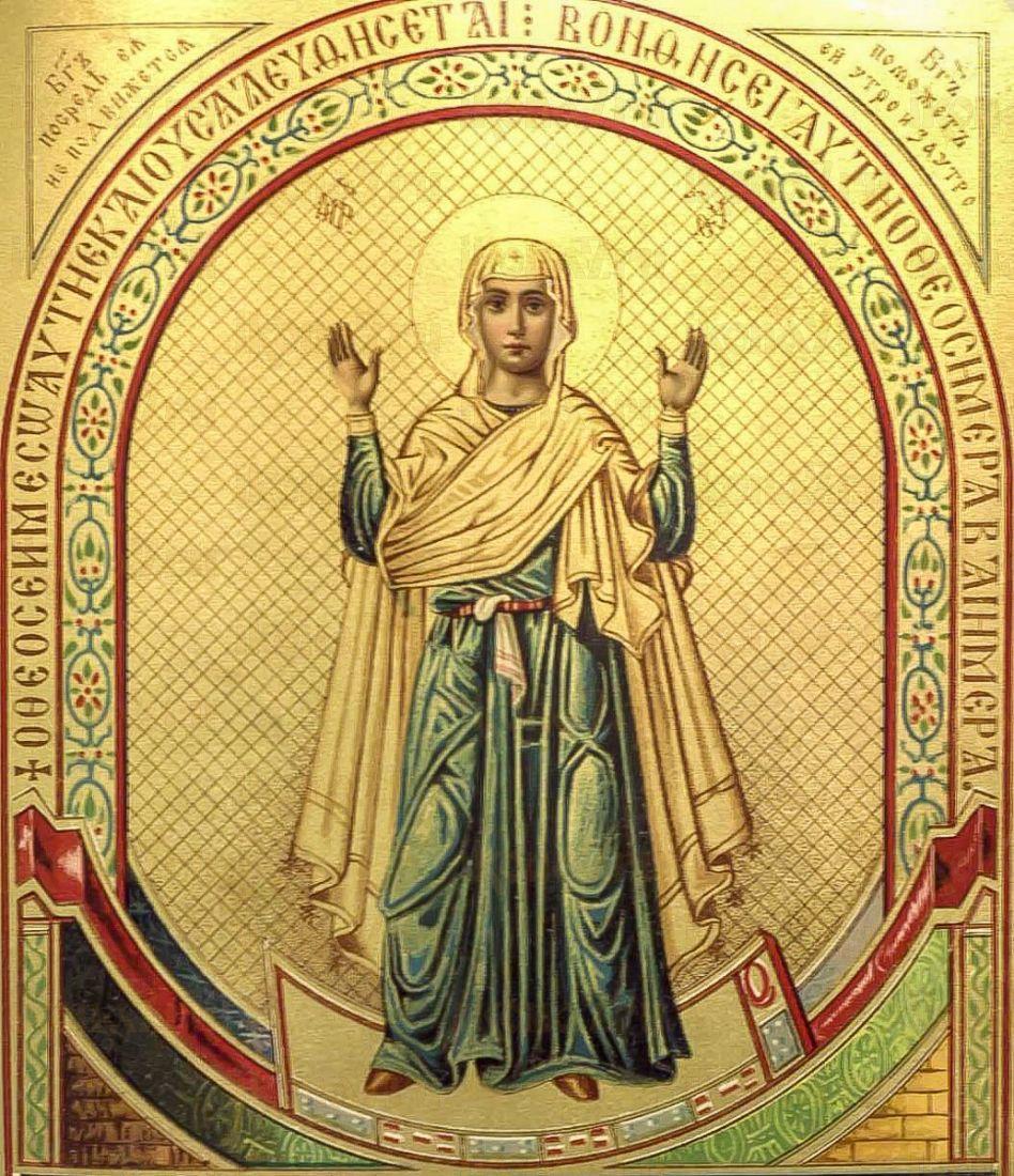 Икона Нерушимая стена (копия 19 века)