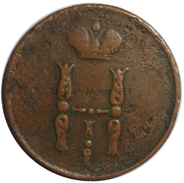 Копейка 1852 года ЕМ # 1
