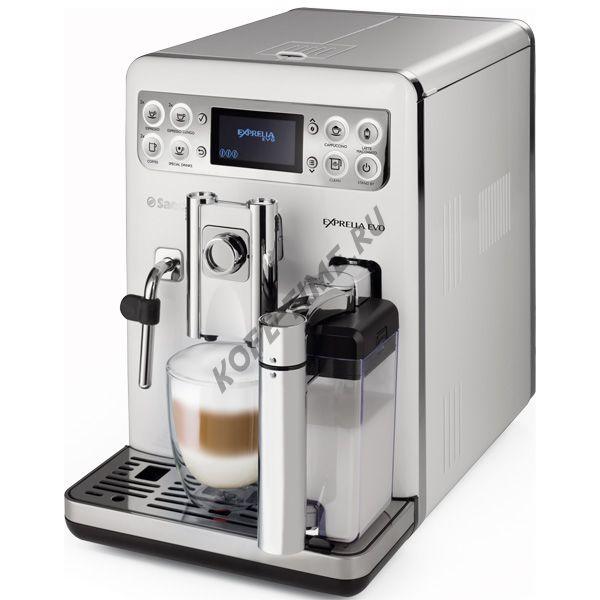 Кофемашина Saeco HD 8859/01 Exprelia EVO