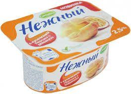 Продукт йогуртный Кампина Нежный 2,5% с кусочками персик/маракуйя 110гр. (ванночка)