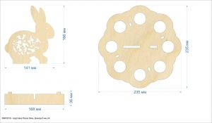 Подставка ''Заяц'', размер: 555*225 мм, фанера 6 мм (1уп = 3шт)