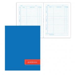 """Дневник для 5-11 классов, твердый, BRAUBERG, ламинированная обложка, """"Однотонный синий"""", 104275"""