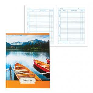 """Дневник для 5-11 классов, твердый, BRAUBERG, """"Удивительная природа"""", 104253"""