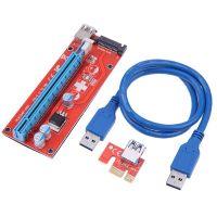 Райзер ver.007S SATA 15pin PCI-E PCI Express Riser USB 3.0