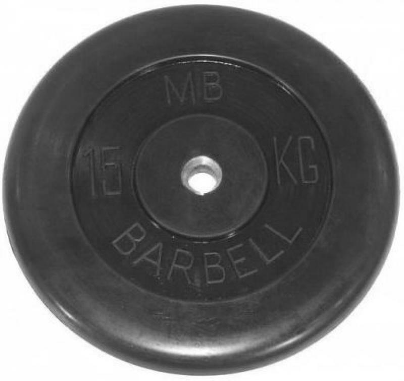Barbell диски 15 кг 31 мм