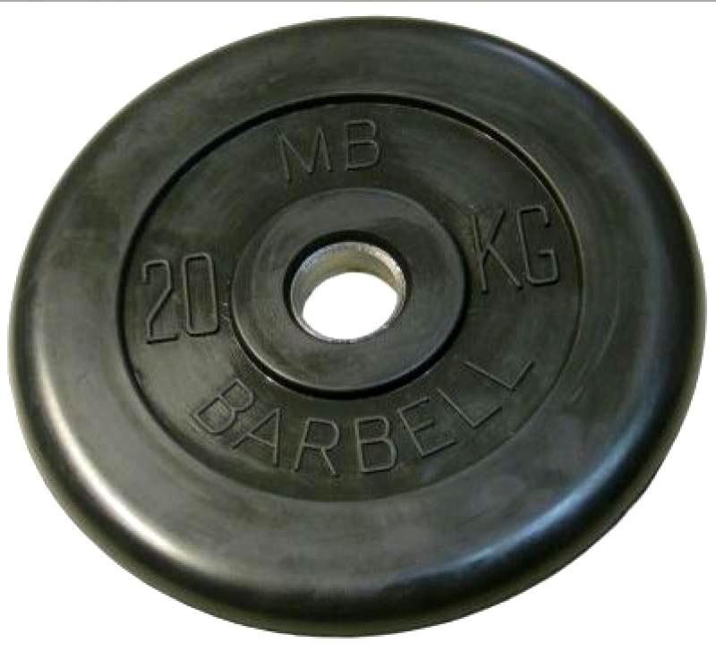 Barbell диски 20 кг 26 мм