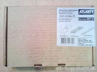 Адаптеры для багажника Skoda Octavia A5 (sedan) (04-12), Атлант, артикул 8615