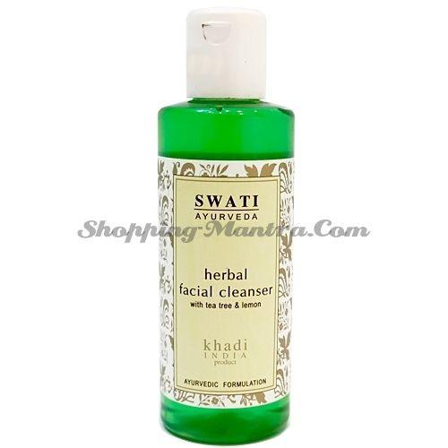 Средство для умывания Чайное дерево&Лимон Свати Аюрведа / Swati Tea Tree&Lemon Face Wash