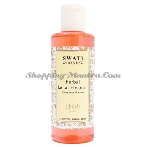 Гель для умывания Роза&Мед&Лимон Свати Аюрведа / Swati Rose&Honey&Lemon Face Wash
