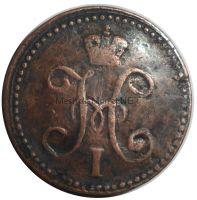 2 копейки 1841 года ЕМ #1