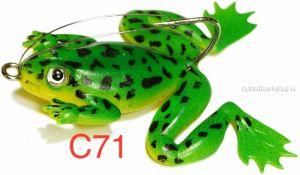 Незацепляйка Kosadaka мягкая оснащ. тонущая Лягушка с лапами LF27 50мм/ 10гр / цвет: С71