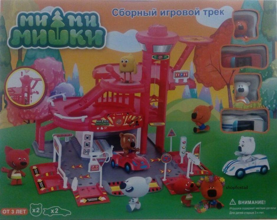 Сборный игровой трек МиМиМишки Трехъярусная Парковка