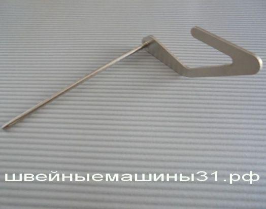 Ограничитель #2      цена 150 руб.