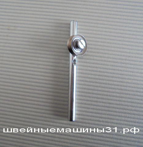 Нитенаправитель ПШМ      цена 200 руб.