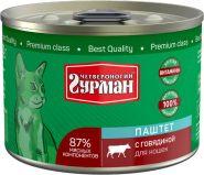 Четвероногий гурман Для кошек Паштет с говядиной (190 г)