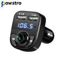 FM трансмиттер с функцией громкой связи и зарядки Powstro