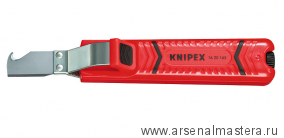 Инструмент для удаления изоляции (Резак для кабелей с изогнутым лезвием) KNIPEX 16 20 165 SB