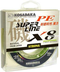 Леска плетеная Kosadaka Super Line PE X8 150м/Цвет: Светло-зеленый