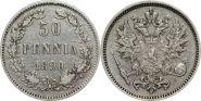 НИКОЛАЙ 2- Русская Финляндия СЕРЕБРО 50 пенни 1890 года L (1921). СОСТОЯНИЕ