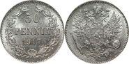 НИКОЛАЙ 2 - Русская Финляндия СЕРЕБРО 50 пенни 1917 года S. С короной (1563). СОСТОЯНИЕ