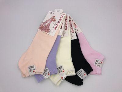 Женские медицинские короткие носки из хлопка с ослабленной резинкой р-р 36-40