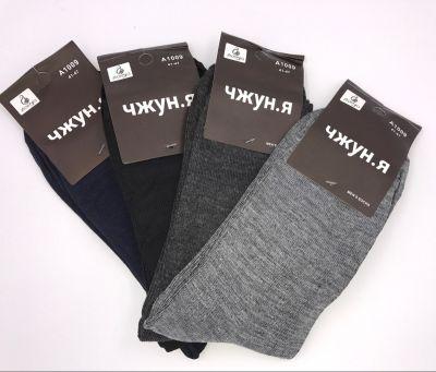 Хит продаж! Мужские натуральные носки Хлопок р-р 40-46