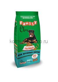 CLAN FAMILY сухой корм для взрослых собак крупных пород