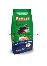 CLAN FAMILY сухой корм для взрослых собак всех пород с высокой активностью