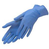 Перчатки виниловые для мастера размер S, 100 шт